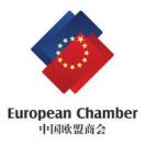 EUCCC-Shenyang