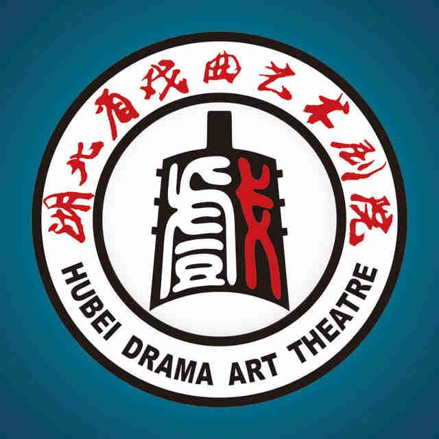 湖北省戏曲艺术剧院
