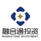四川融合通投资咨询有限公司