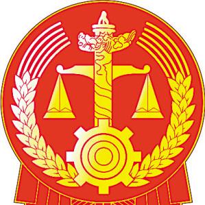 黑龙江省建三江农垦法院