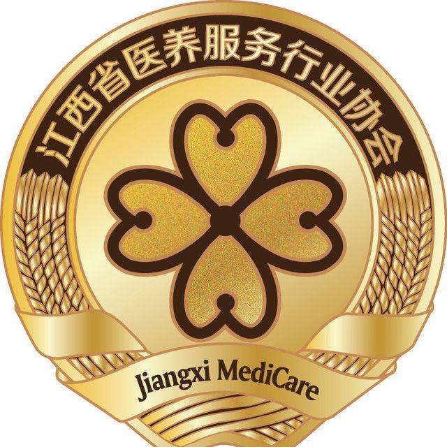 江西省医养服务行业协会