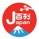 百利JAPAN