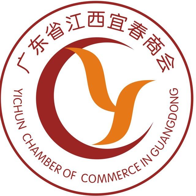 广东省江西宜春商会