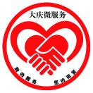 大庆微服务工作站