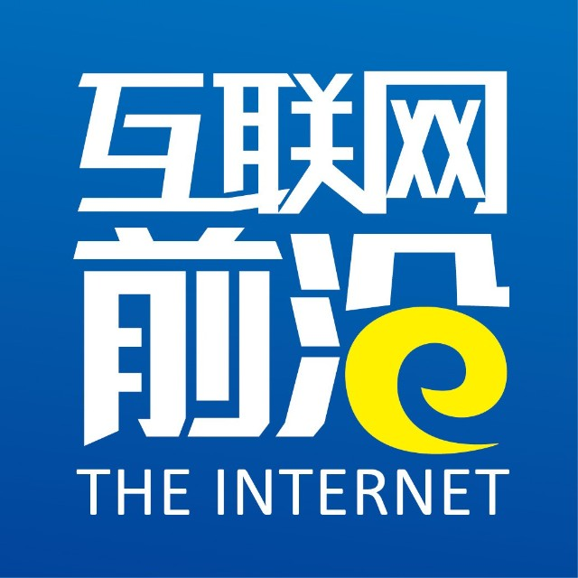 The frontiers of the Internet