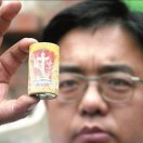 东华鑫馨废旧电池回收