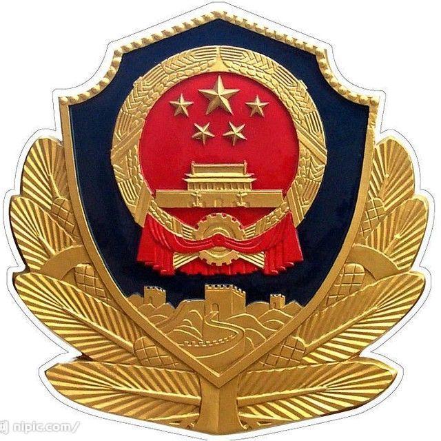 江苏省盐城监狱狱务公开
