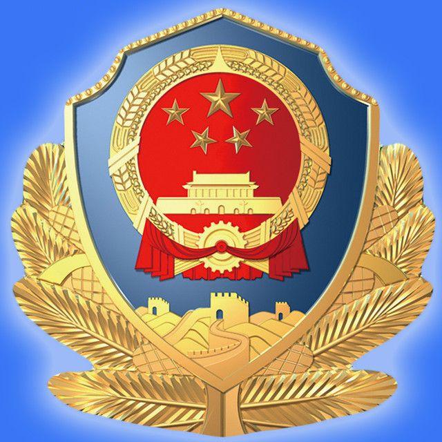 江苏省宜兴监狱
