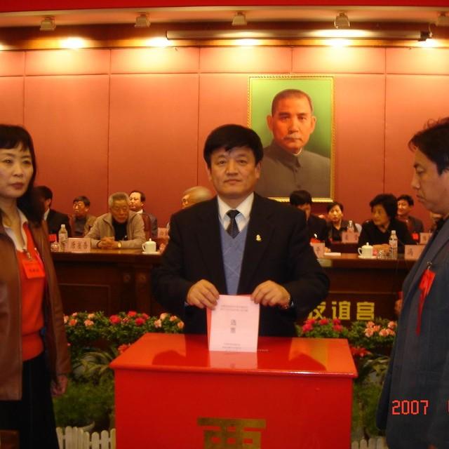 黑龙江省民革