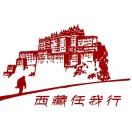 Tibet任我行旅游网
