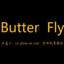 ButterFly空中私享甜点