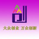 晋城创业服务平台
