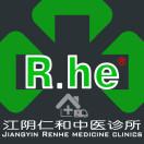 RenHeclinic