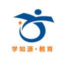 徐州学知源教育