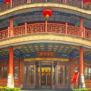 台庄古城台庄公馆头像图片