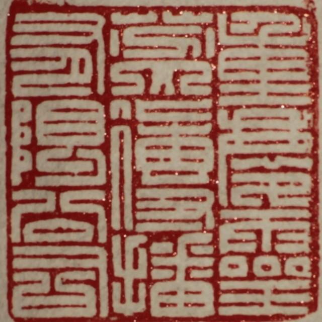 重庆灵芬艺术馆头像图片