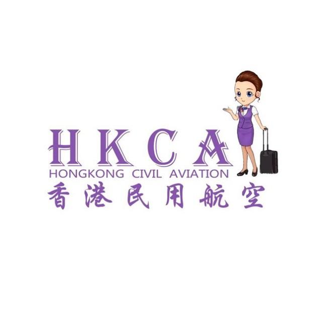 香港民用航空
