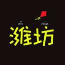 潍坊朝天锅