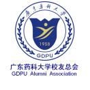 广东药科大学校友总会