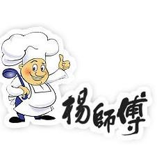 特色小吃胡辣汤酱香饼
