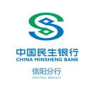 民生银行信阳金融圈