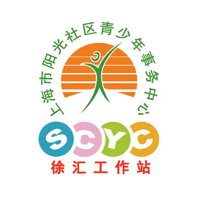 上海市阳光中心徐汇工作站