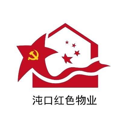 武汉劳特物业管理有限公司