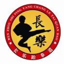 长乐跆拳道俱乐部