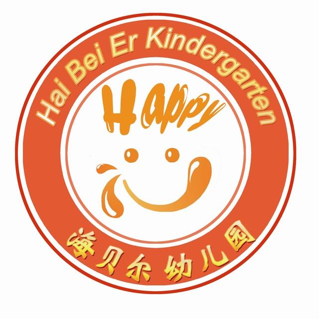 上海市普陀区海贝尔幼儿园