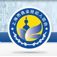 上海市执业经纪人协会