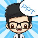 涛说PPT