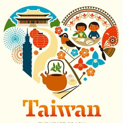 个人游台湾