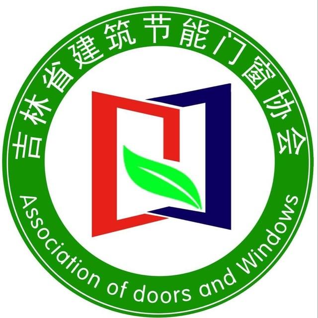 吉林省节能门窗