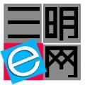福建省影像视觉文化传播有限公司
