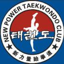 东莞新力量跆拳道