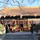 北京弘慈广济寺