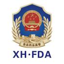 江门市新会区食品药品监管局