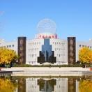 中国石油大学北京图书馆