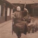 中国雷琴艺术