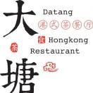 大塘港式茶餐厅