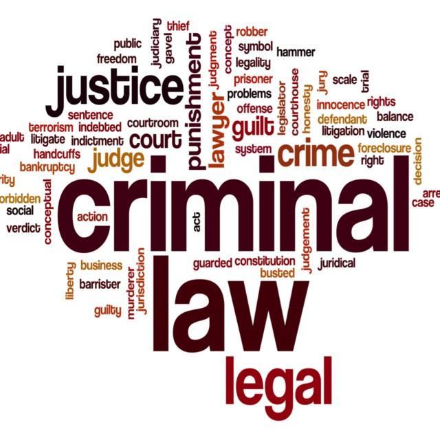 刑事法前沿推介