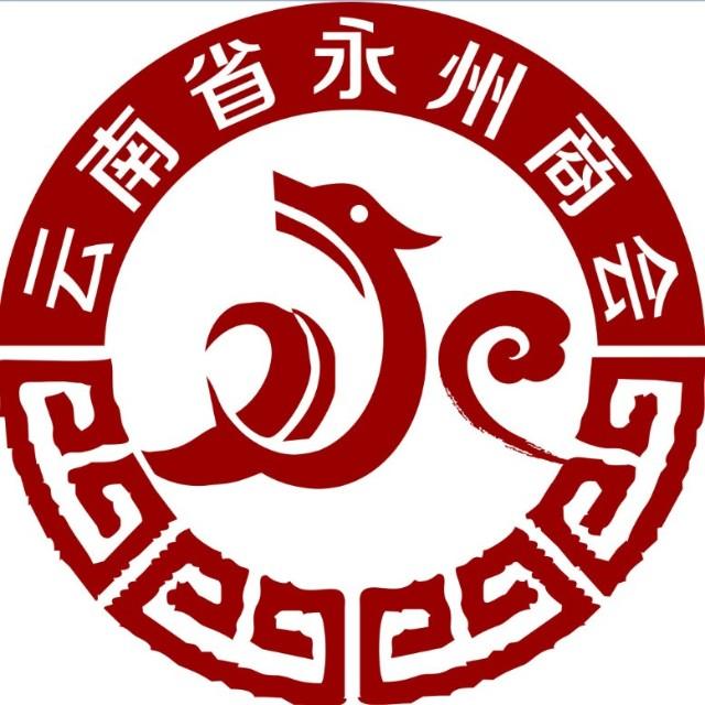 云南省永州商会