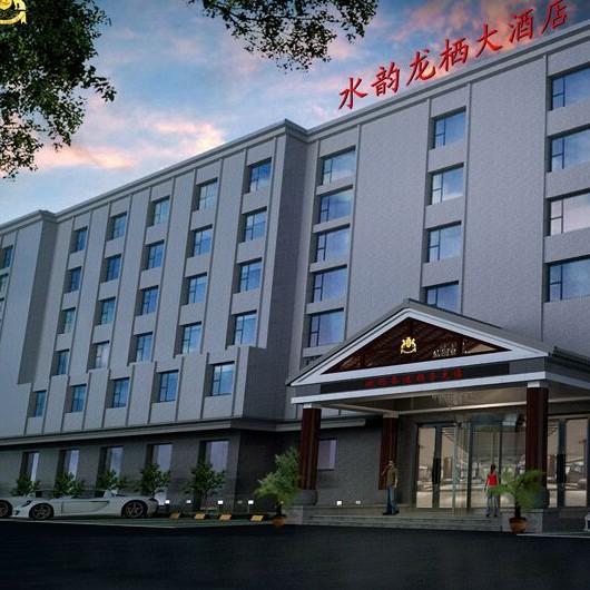 苏州水韵龙栖大酒店有头像图片