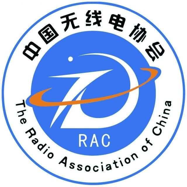 山西省阳城县无线电协会