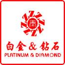 白金钻石珠宝店