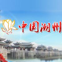 中国潮州网