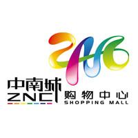 南通中南城购物中心