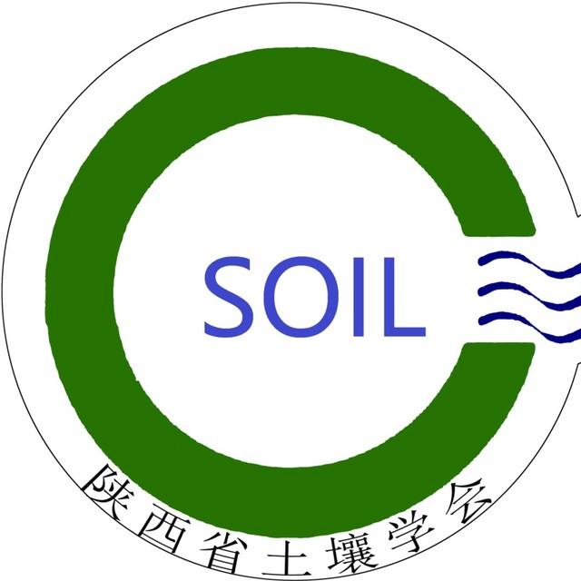 陕西省土壤学会