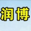 润博Education
