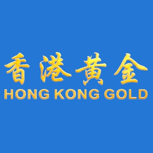 隆回香港黄金